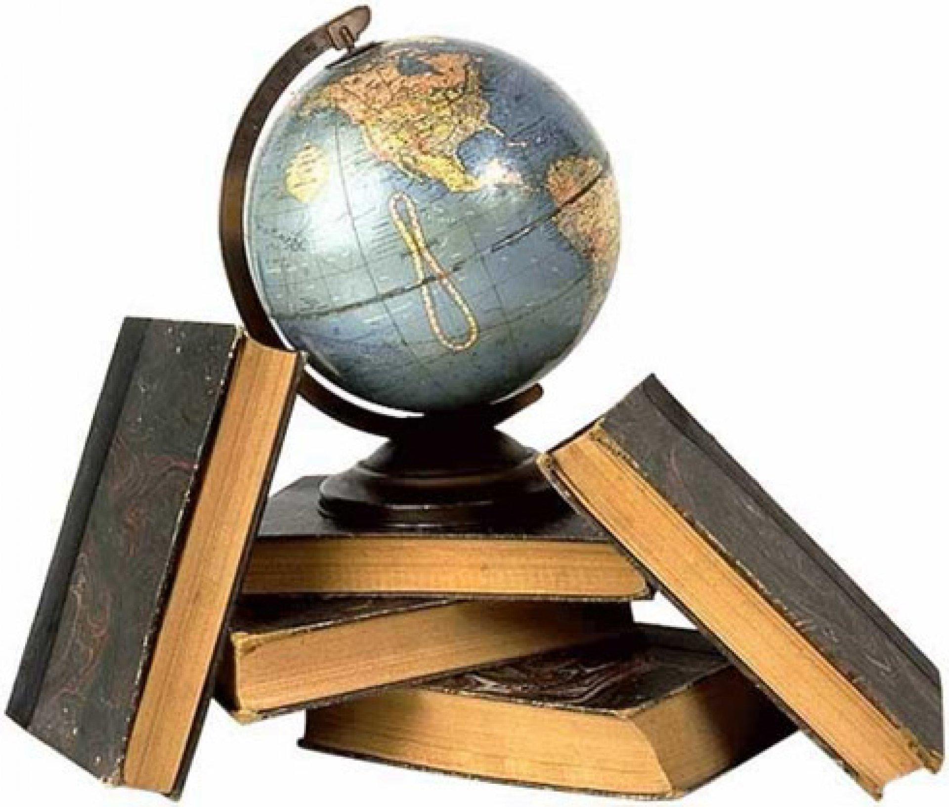 Глобус книга фото
