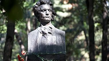 Eminescu să ne judece... Comemorarea amintirii Luceafărului poeziei române