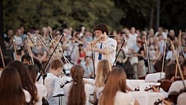 Concert inedit în Capitală