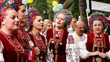 """""""Unitate prin diversitate"""". În Capitală s-a desfăşurat Festivalul Etniilor"""
