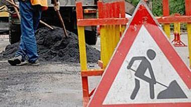Дорога, проходящая через центр села Логанешты Хынчештского района будет отремонтирована