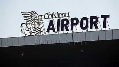 Перебои в расписании аэропорта