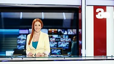 Știrile Canal 3, 11.00 - 15.05.2018
