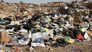 Primăria Capitalei, gata să plătească o sumă imensă pentru un teren pe care poate fi amenajată o groapă de gunoi