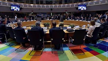 ЕС принял стратегию по BREXIT