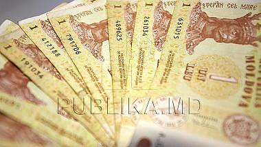 На сегодня Национальный банк установил официальный курс 19 леев 44 бана за один евро