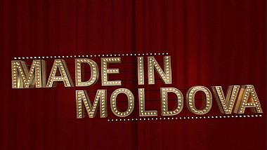 """Made in Moldova"". Озвучка по-Шишкински"