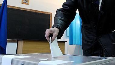 Alegerile locale în municipiul Bălţi. PREZENŢA LA URNELE DE VOT