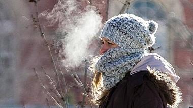 Vremea rece şi ninsorile se menţin. Potrivit Serviciului Hidrometeorologic de Stat, în zilele următoare temperaturile vor scădea până la minus 13 grade