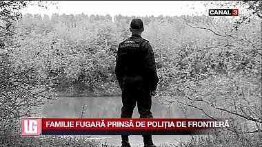 Familie fugară, prinsă de Poliţia de Frontieră