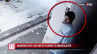 Suspectat că ar fi furat o bicicletă