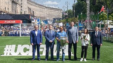Фестиваль чемпионов в украинской столице
