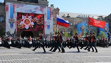 Parada militară la Moscova de Ziua Victoriei