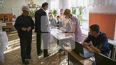 În timpul numărării voturilor, au fost depistate mai multe buletine nevalabile