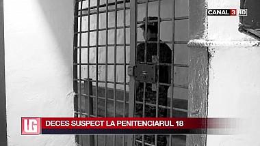 Deces suspect la Penitenciarul 18
