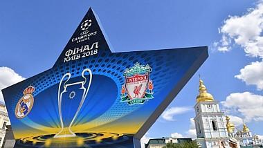 Футбольный праздник в Киеве