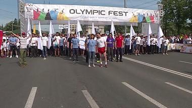Olympic Fest, la cea de a 27-a ediţie. Peste zece mii de oameni au alergat şi au practicat mai multe genuri de sport în Piaţa Marii Adunări Naţionale