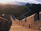 Mii de sportivi au înfruntat condiţii spartanice la Maratonul Marelui Zid Chinezesc