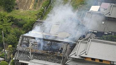 Cel puţin trei oameni au murit şi circa 200 au fost răniţi în oraşul japonez Osaka, într-un puternic cutremur