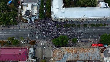 Protest în centrul Capitală. Susţinătorii liderului PPDA, Andrei Năstase, au împânzit Piaţa Marii Adunări Naţionate şi manifestează  în faţa Primăriei