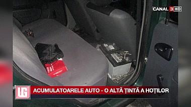 Acumulatoarele auto - o altă ţintă a hoţilor