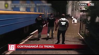 Ţigări de contrabandă în valoare de 300 000 de lei ascunse în vagoanele unui tren