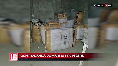 Contrabandă de mărfuri pe Nistru