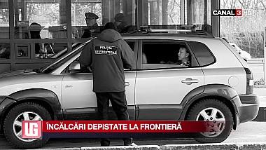 Noi abateri de la lege înregistrate la frontierele de stat