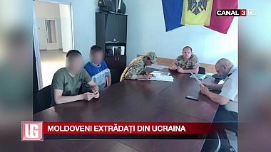 Moldoveni extrădaţi din Ucraina