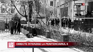 Obiecte interzise la Penitenciarul numărul 4 de la Cricova