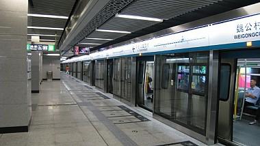 De la ficţiune la realitate: tehnologii de recunoaştere facială şi scanarea amprentelor, folosite pentru monitoriza în timp real călătoriile cu metroul