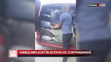 Vameş implicat în acţiuni de contrabandă