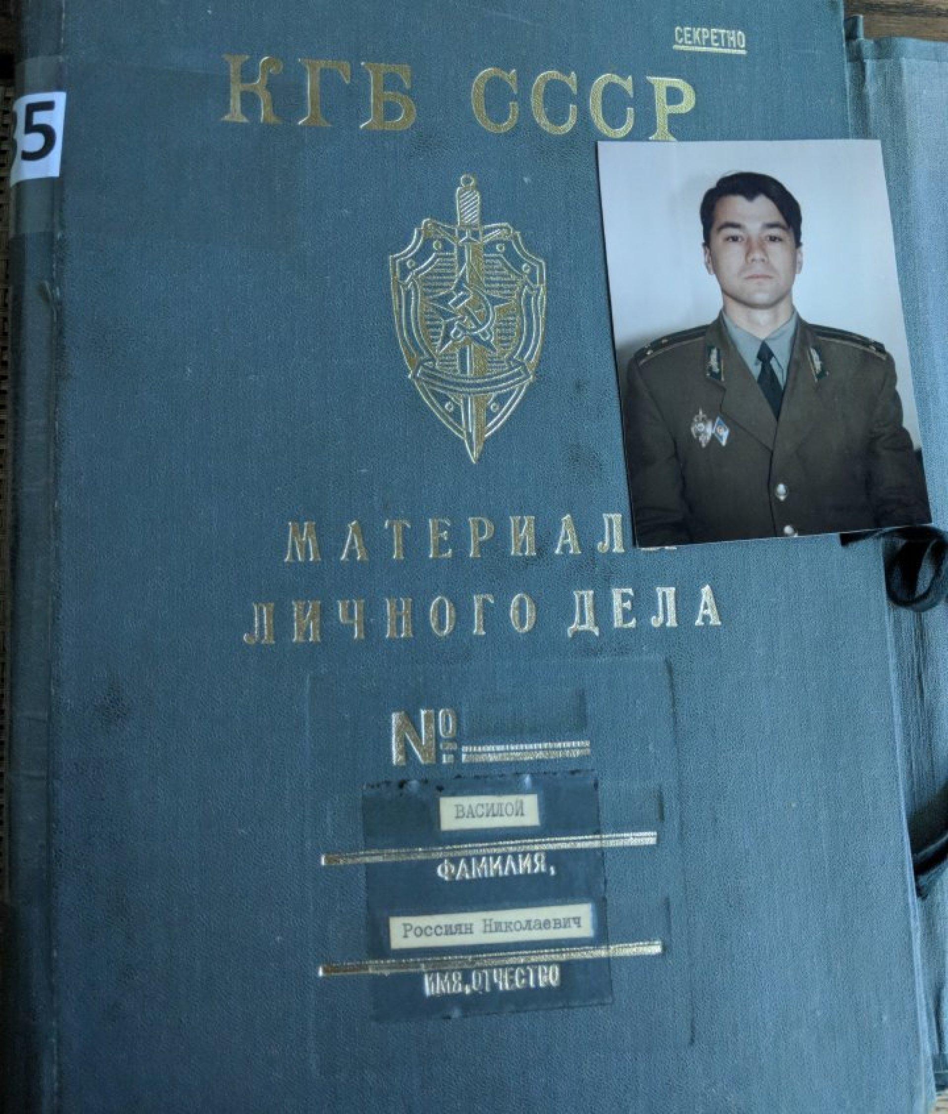 Documente inedite care demonstrează legătura lui Vasiloi şi Platon cu serviciile speciale ale Rusiei   CANAL3.MD